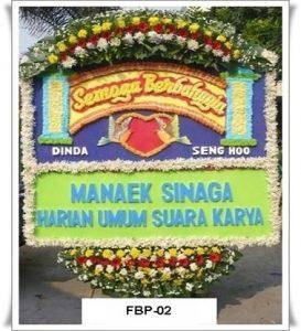 FBP02-1-273x300 Bunga Rangkaian Pernikahan