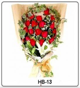 HB13-1-273x300 Bunga Tangan