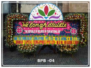 BPB-04-300x225 BPB-04