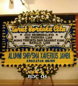 BDC-04-Copy-272x300 BDC 04 - Copy