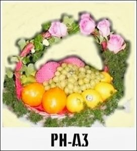 PBB03-1-272x300 Parcel Bunga Dan Buah